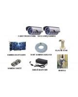 2 Kameralı  Güvenlik Sistemi